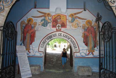 Ingången till Batjkovo-klostret söder om Plovdiv.