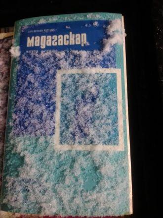 Madagaskar täckt av snö.