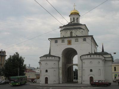 Gyllene porten i Vladimir.
