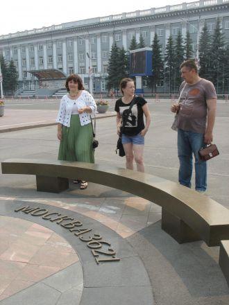 Kemerovo, 3621 km öster om Moskva.